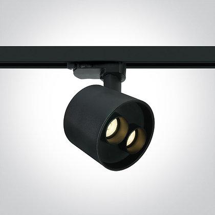 Трековый светильник 65656BT
