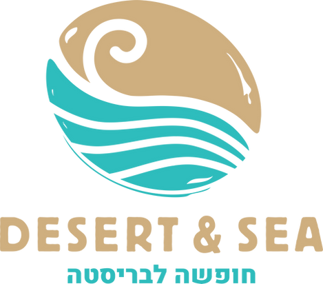 desert and sea.png