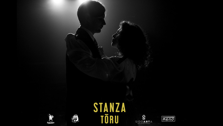 Stanza Toru
