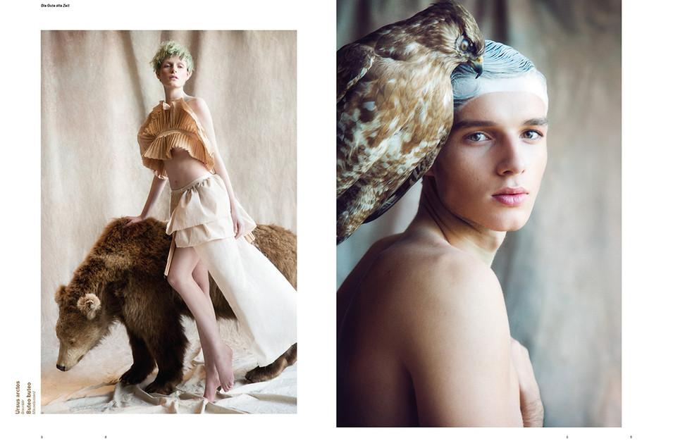 AM21 Magazine | Kat B.