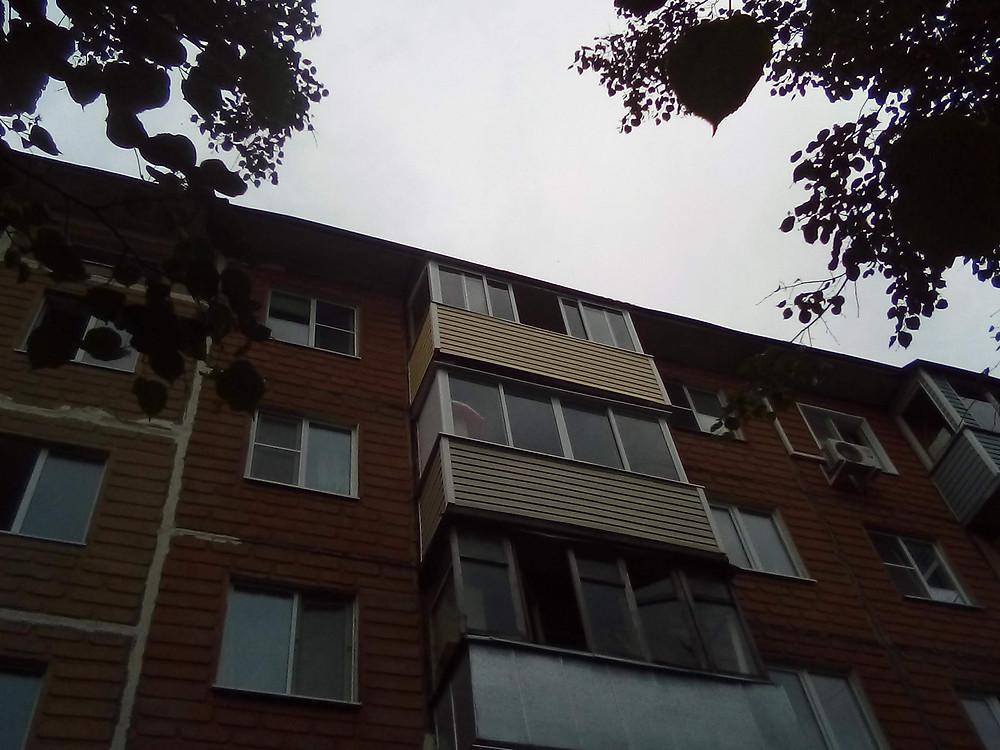 Остекление балкона под ключ в Серпухове