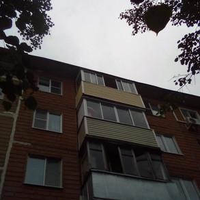 Остекление балкона Серпухов, ул. Чернышевского