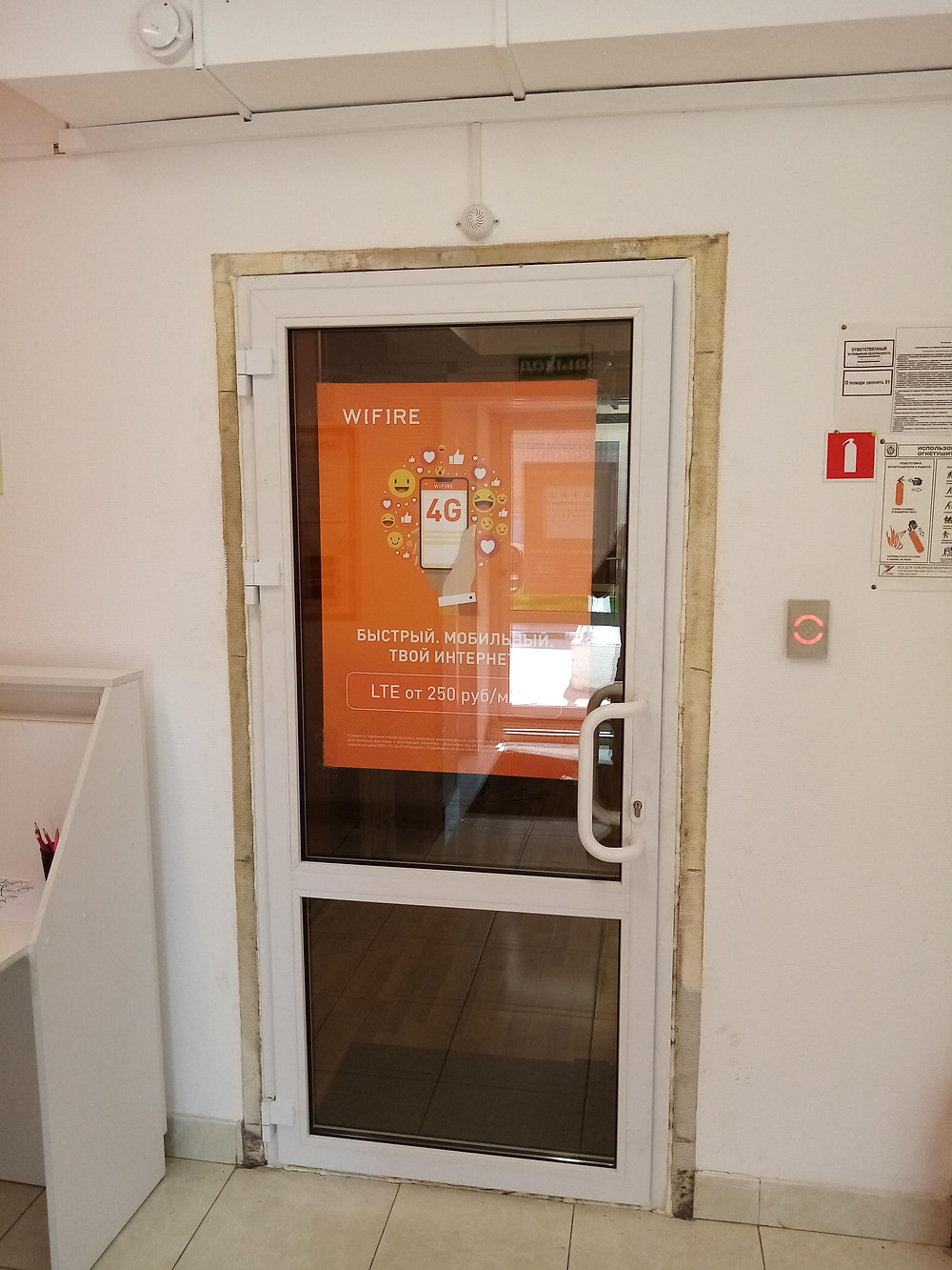 Заказать пластиковую дверь в Серпухове