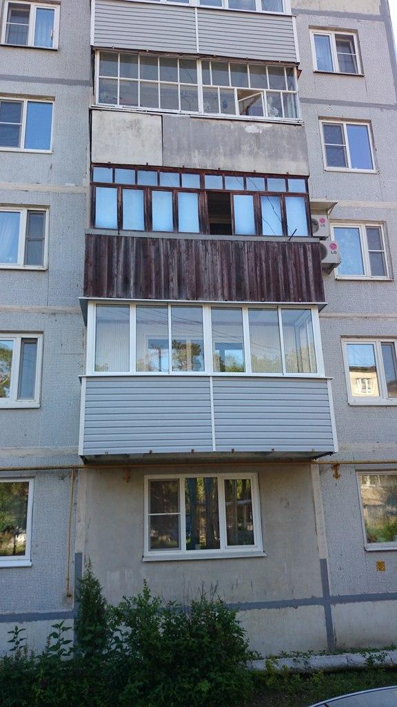 Внешняя отделка балкона в Серпухове