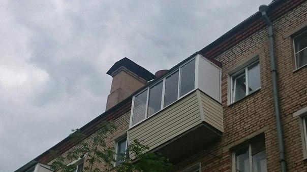 Вынос балкона с крышей Серпухов