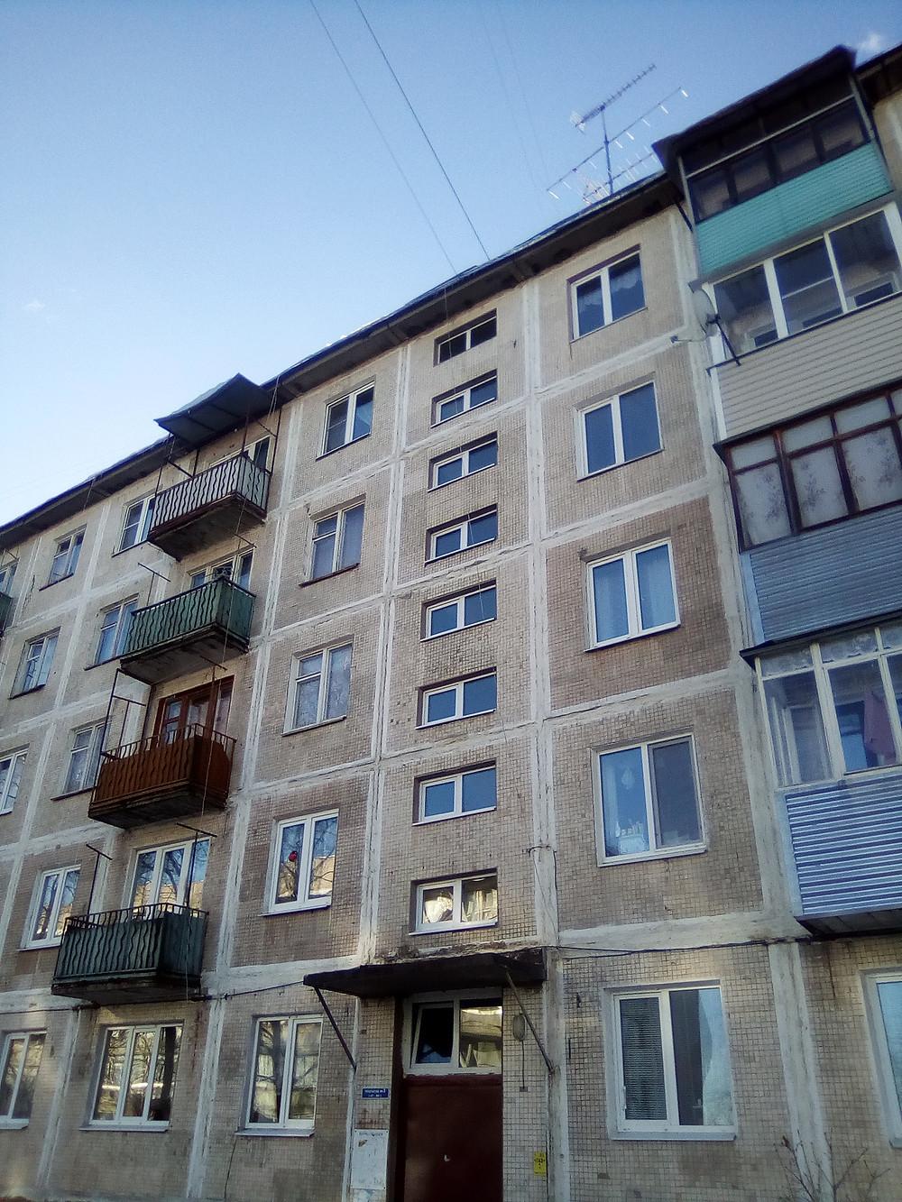 Окна в Серпухове от производителя