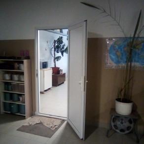 Пластиковые двери Серпухов