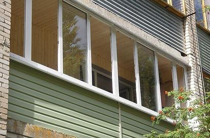 Остеклние балкона серпухов окнами ПВХ