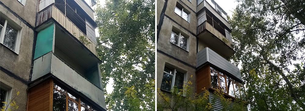 Сайдинг на балкон Серпухов