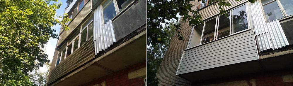 Остекление балкона в Серпухове