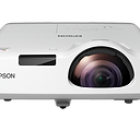 EPSON EB 535W - 1.png