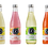 Thumbnail: Daylesford and Hepburn Mineral Springs Co Soft Drink Range
