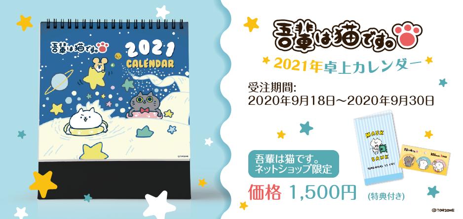 200918日本banner.png