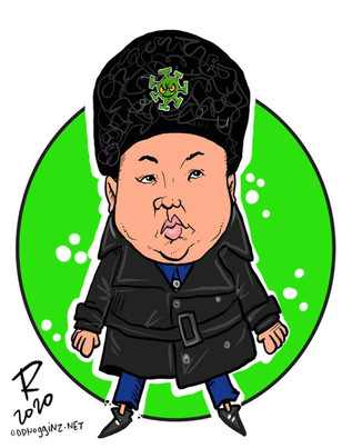 kimjong.jpg