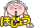 ほしょうさんロゴ.png
