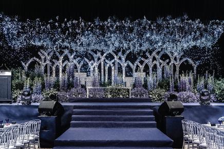The Reception of Nelydia | Hafez