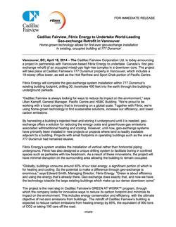 777 Dunsmuir News Release
