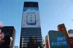 TD Tower  2010 Olympics