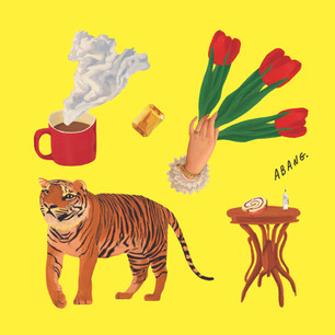 Tiger LP / available for A3 Posters