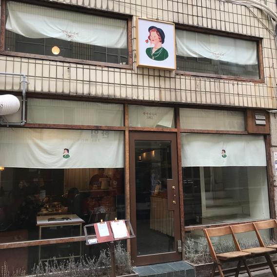 KakaoTalk_Photo_2018-02-22-14-04-49.jpeg