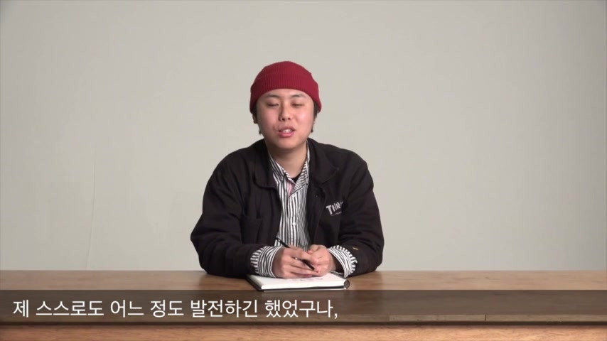 KakaoTalk_Video_2017-04-08-13-06-35.mp4