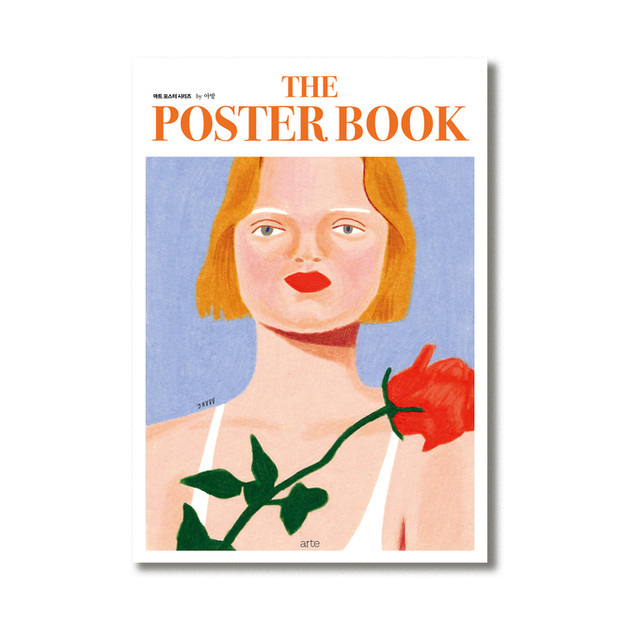 The poster book / publication