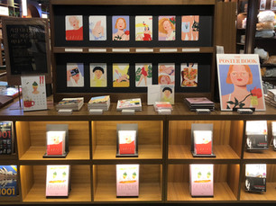 Abang section in Arc&book, Seoul
