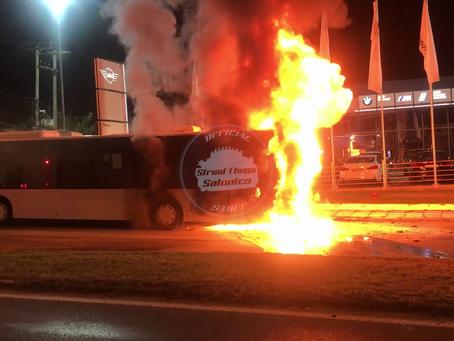 ΦΩΤΙΑ σε λεωφορείο αστικής συγκοινωνίας του ΚΤΕΛ | Video