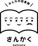 sancacuLogo_白.png