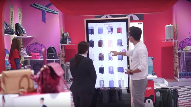 El futuro del retail se define en China...