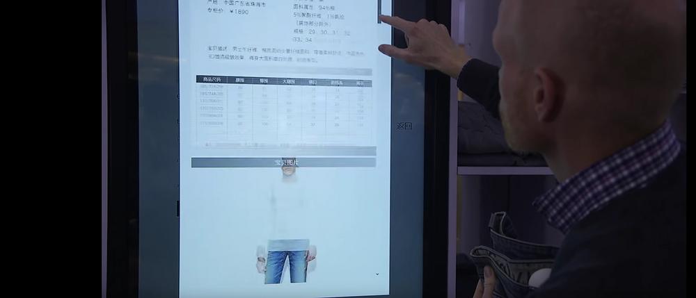 Interactive digital displays china malls
