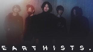 Earthists.-12.jpg