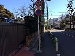 photo_oyamahigashi_04.jpg