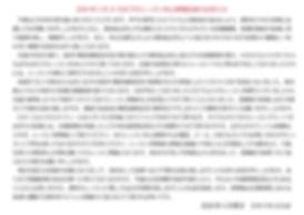 information2020.jpg