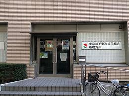 photo_oyamahigashi_01.jpg
