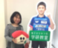 photo_gakken03.jpg