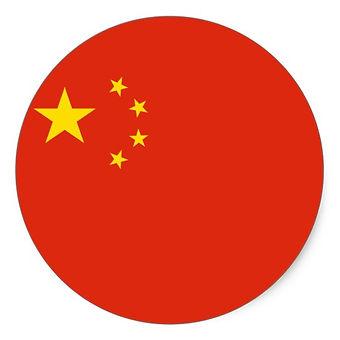 bandeira china.jpg