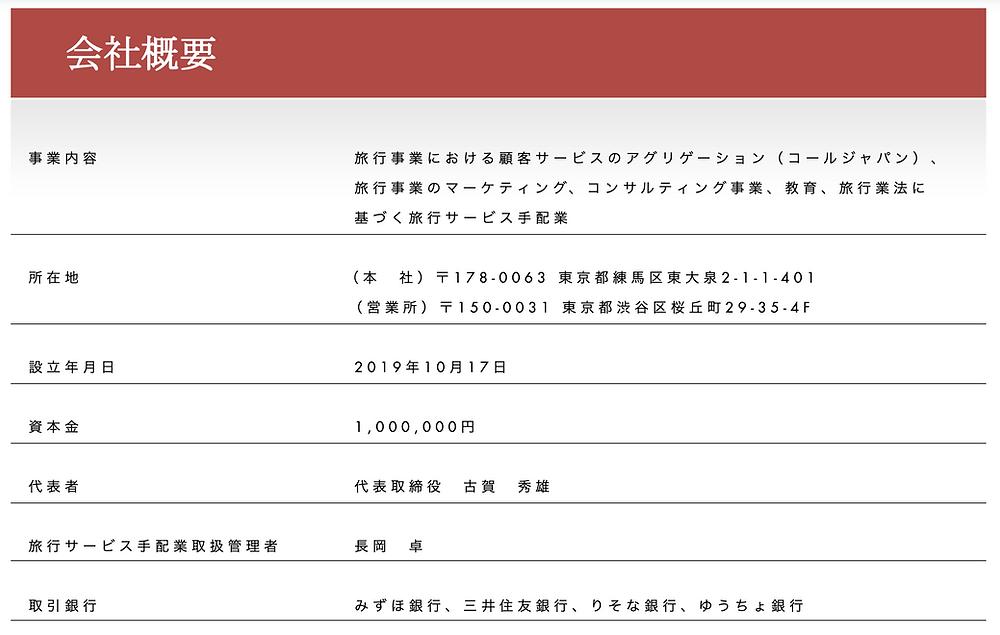 スクリーンショット 2020-03-29 20.15.20.png