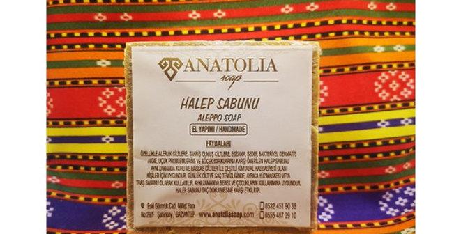 Anatolia Soap Halep Arap Sabunu