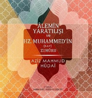 Allah kalbimize neden bakar, kimi arar orada?