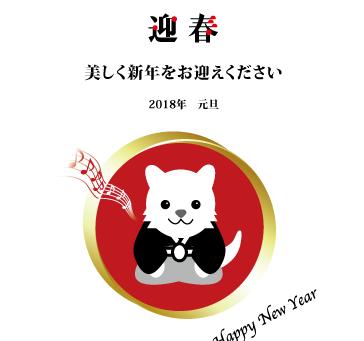 美しく新年をお迎えください