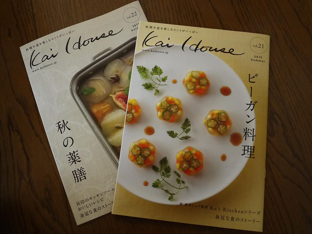 Kai House Book