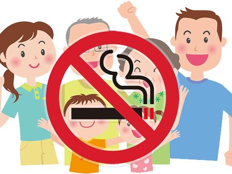毎月22日は「禁煙の日」クリニックでは「禁煙外来」を行っています