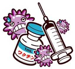 インフルエンザワクチンについて
