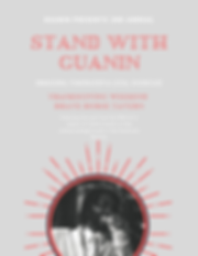 Stand With Guanin 2.png
