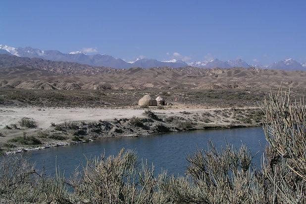 Cultural Landscape of Issyk Kul Lake (Ky