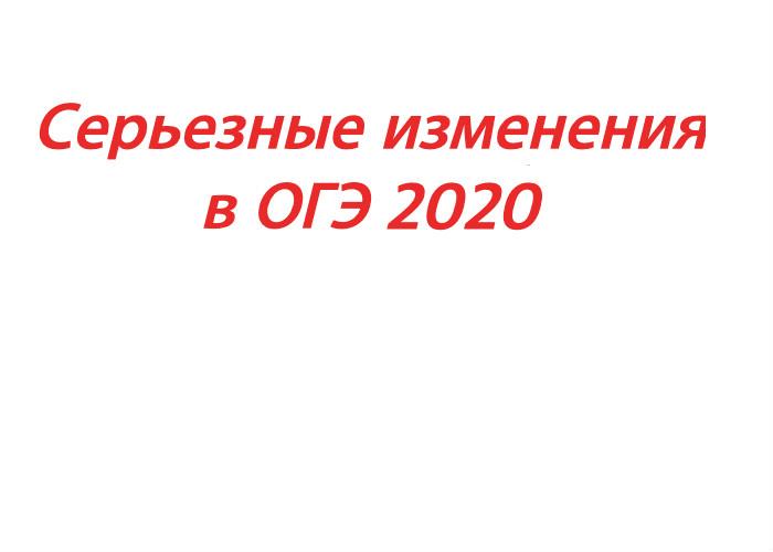 подготовка к ЕГЭ и ОГЭ 2020 по обществознанию!