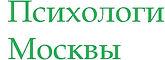 логотип психологи москвы.jpg