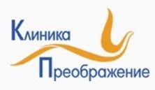 """Психиатрическая клиника """"Преображение"""" логотип"""