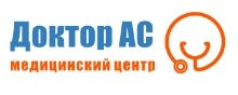 Клиника Доктор АС - логотип